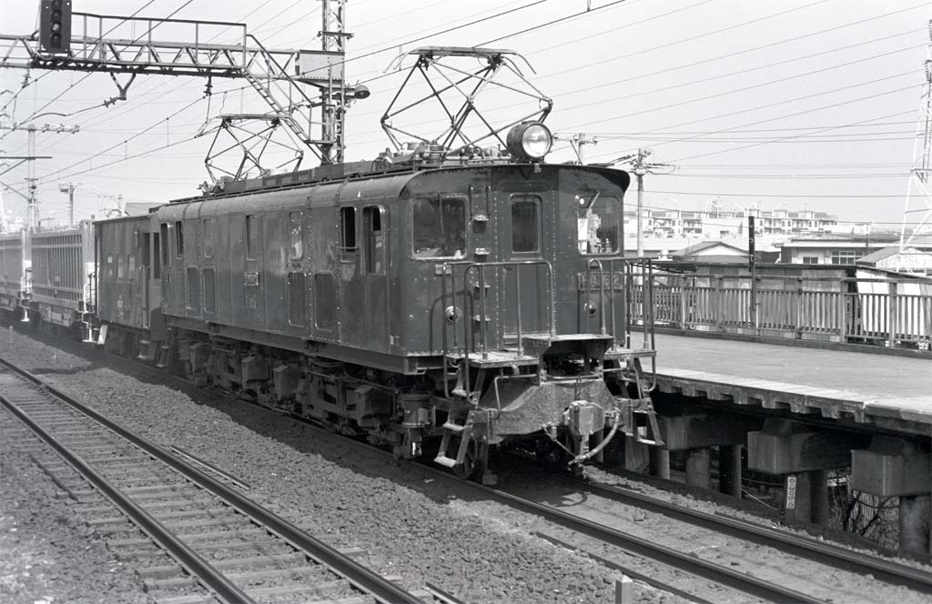 ED16(1974-1983)