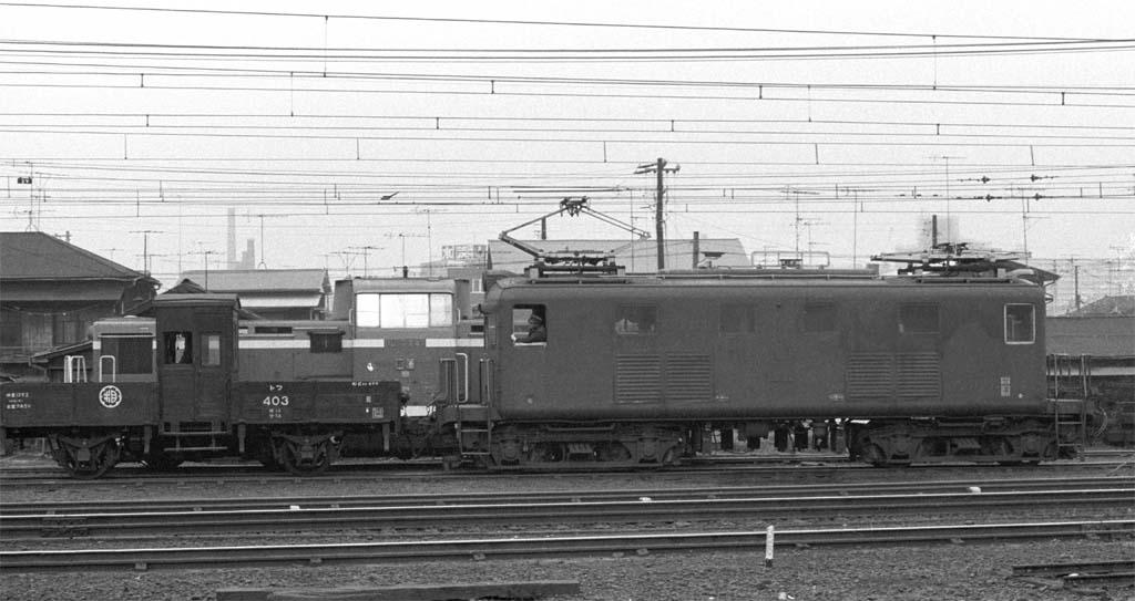 相模鉄道の貨物列車